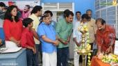 amma varunnathum kathu movie pooja photos 100 024
