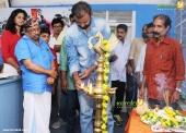 amma varunnathum kathu movie pooja photos 100 032