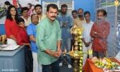 amma varunnathum kathu movie pooja pics 147 002