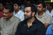 prithviraj at anarkali movie 100days celebration photos 110 003