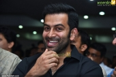 prithviraj at anarkali movie 100days celebration photos 110 005
