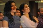 3931anchu sundarikal movie audio launch photos 98 0