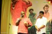 angamaly diaries malayalam movie 100 days celebration photos 012 143