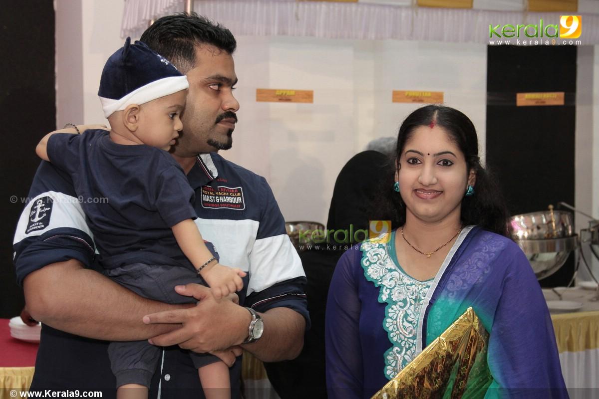 Tv actress sreekala marriage photos