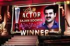 9570asianet television award 2013 photos 55 0