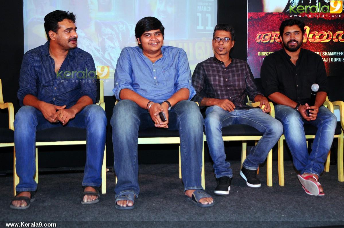 aviyal tamil movie trailer launch photos 100 009