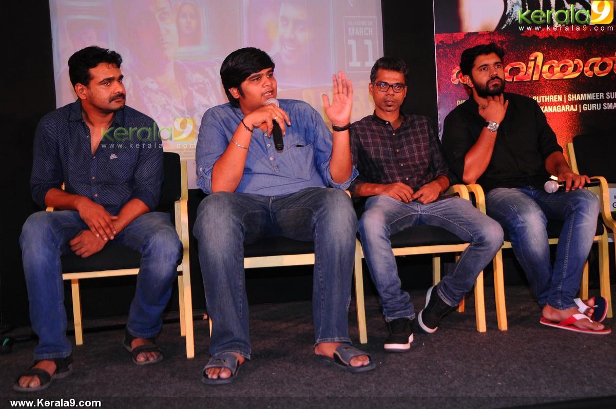 aviyal tamil movie trailer launch photos 100 010