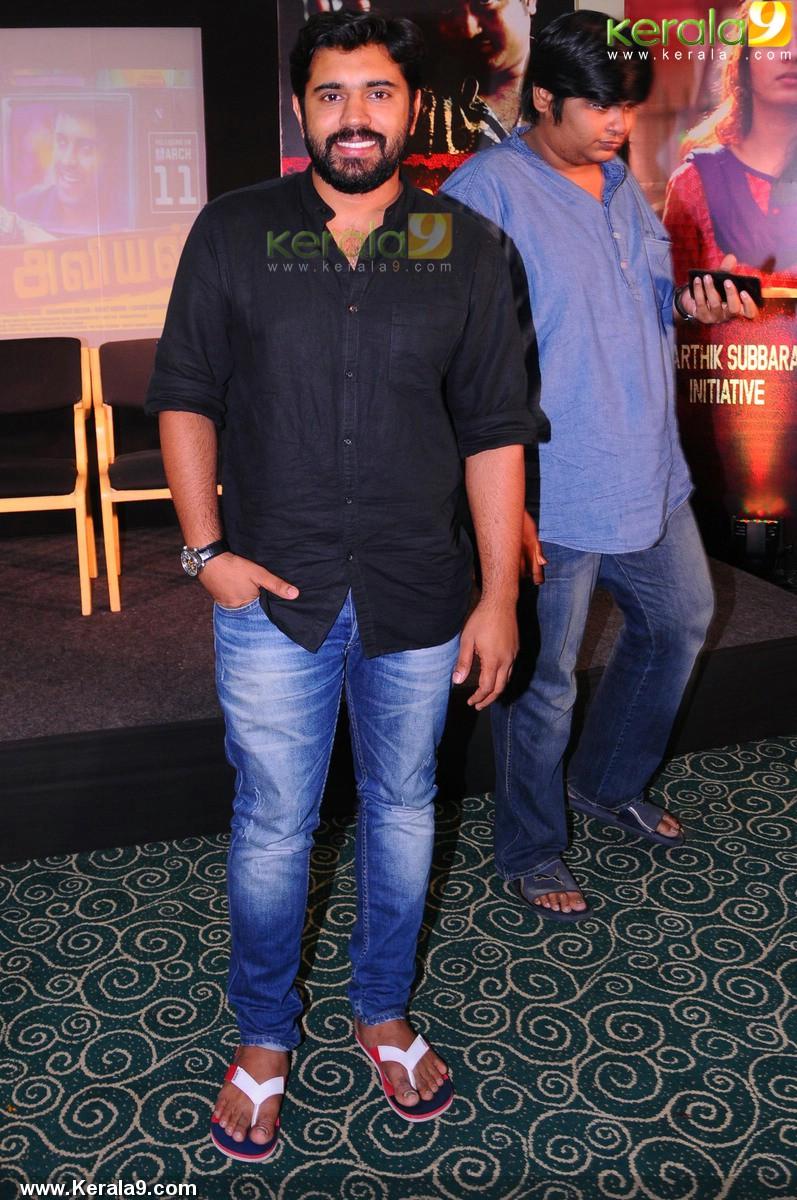 nivin pauly at aviyal tamil movie trailer launch pics 200 003