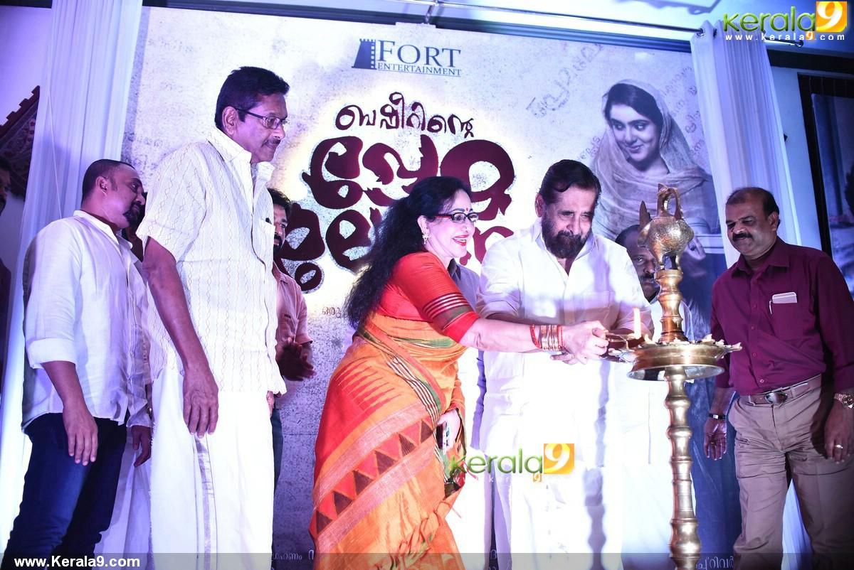 basheerinte premalekhanam malayalam movie pooja photos 100 056