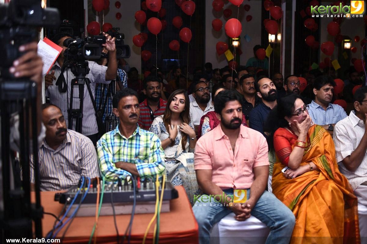 sheela at basheerinte premalekhanam movie pooja photos 110 002
