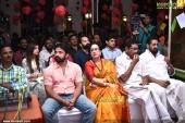 sheela at basheerinte premalekhanam movie pooja photos 110 003