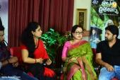 basheerinte premalekhanam movie promotion photos