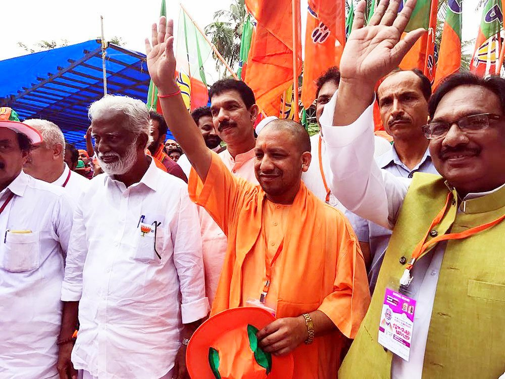 yogi adityanath in kerala bjp janaraksha yatra photos  001