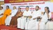 book launch photos of swami guru rethnam jnana thapaswi 100 012