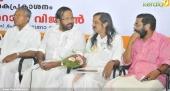 swami guru rethnam jnana thapaswi book launch photos 200 002