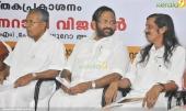 swami guru rethnam jnana thapaswi book launch pics 300 001
