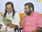 swami guru rethnam jnana thapaswi book launch pics 300 003
