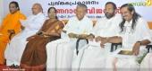 swami guru rethnam jnana thapaswi book launch pictures 400 001