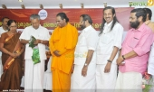 swami guru rethnam jnana thapaswi book launch pictures 400 003