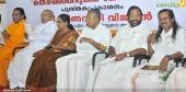swami guru rethnam jnana thapaswi book launch pictures 400
