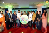 cappuccino malayalam movie audio launch photos 111 102