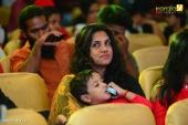 cappuccino malayalam movie audio launch pics 444 007