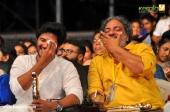 joy mathew at kerala state film awards 2016 images 02 00