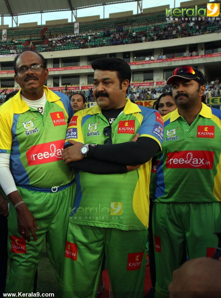 CCL 2017|Celebrity Cricket League Season 7