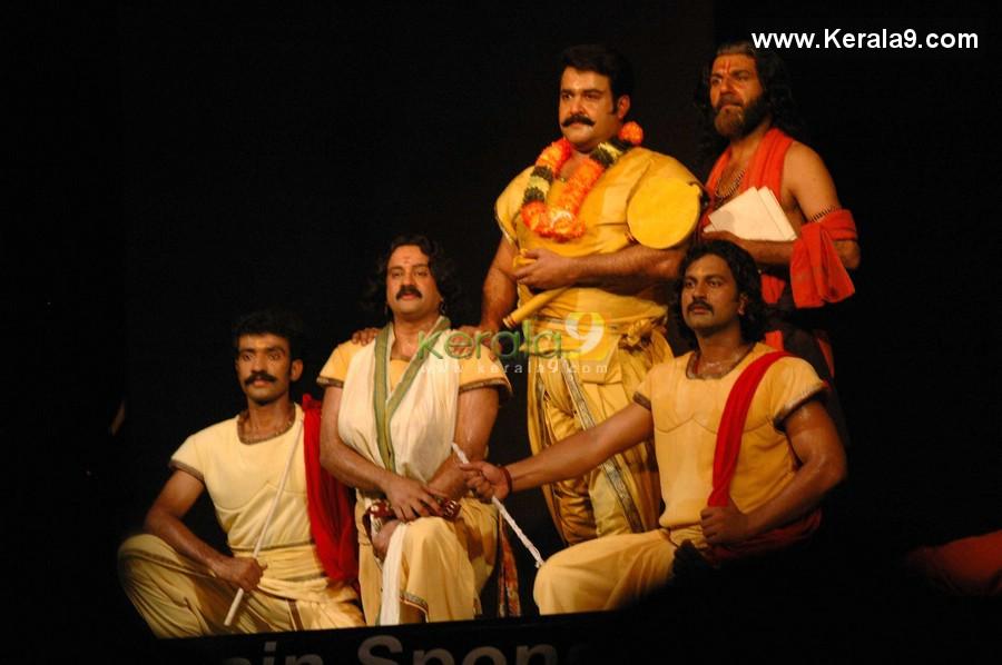 1884chayamukhi drama photos 04 0
