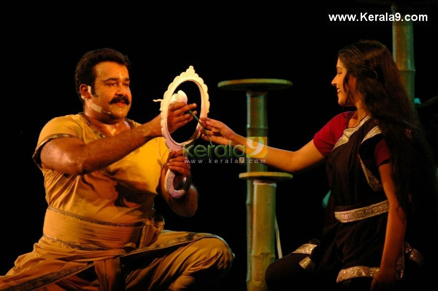 40mohanlal at chayamukhi drama photos 55 0