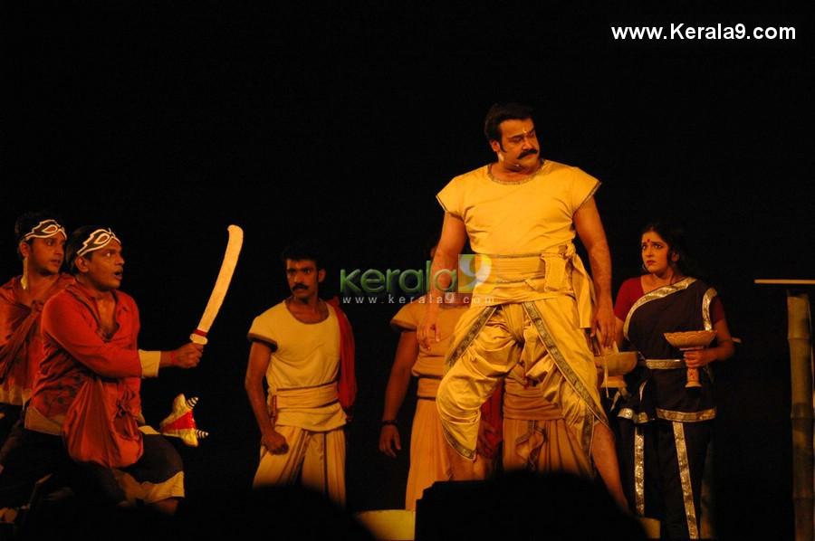 4127mohanlal at chayamukhi drama photos 55 0
