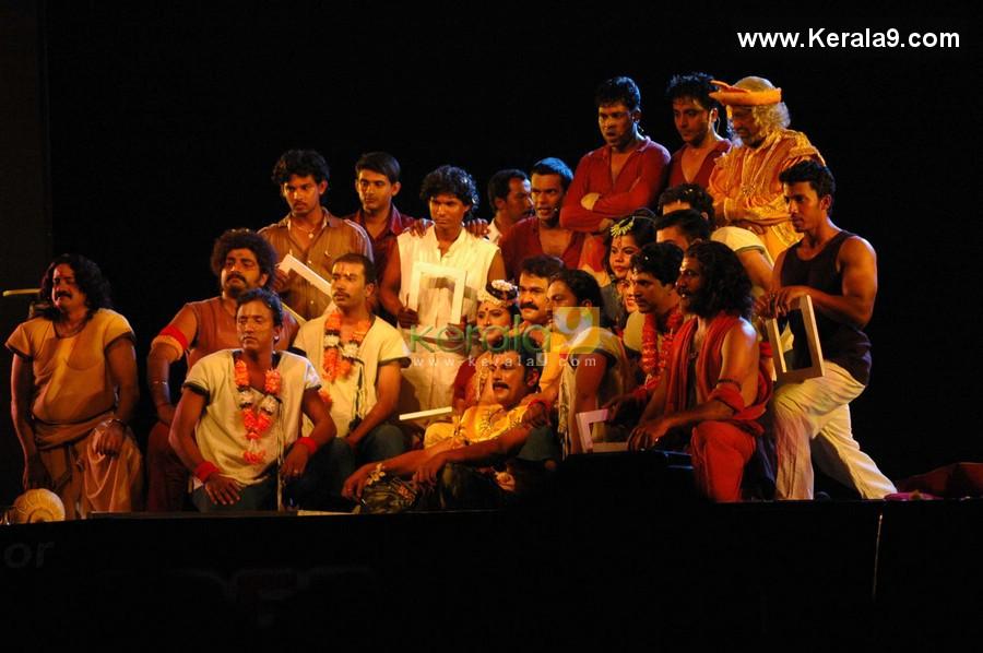 4240chayamukhi drama photos 04 0