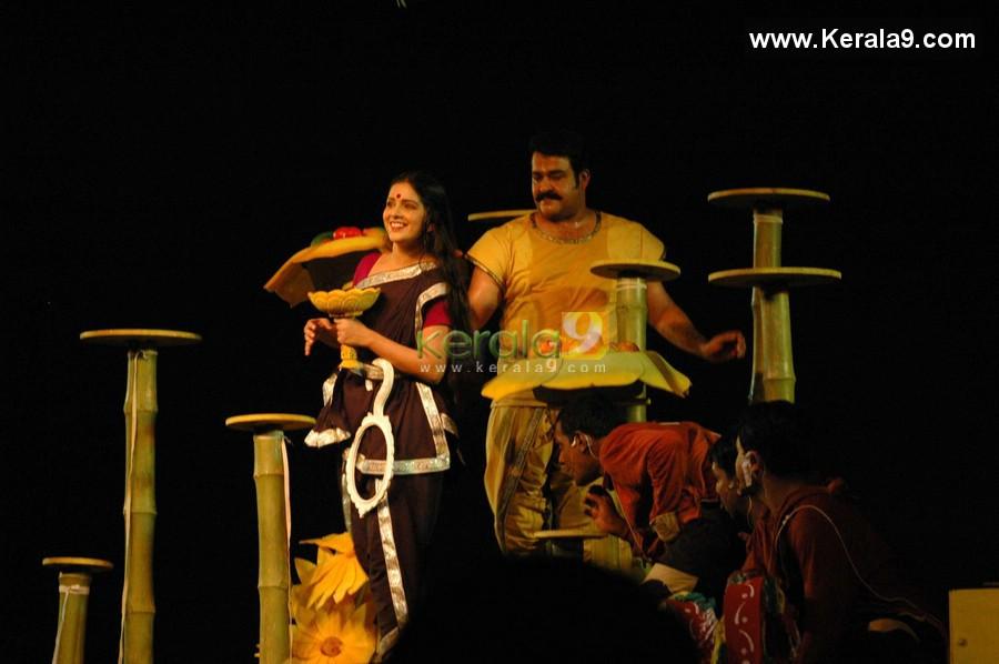 4598chayamukhi drama photos 04 0