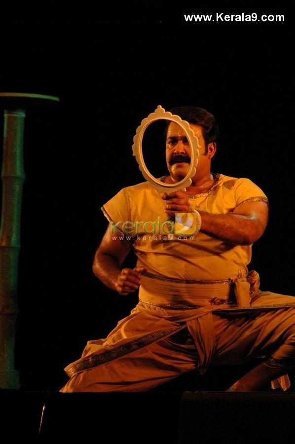 5228mohanlal at chayamukhi drama photos 55 0