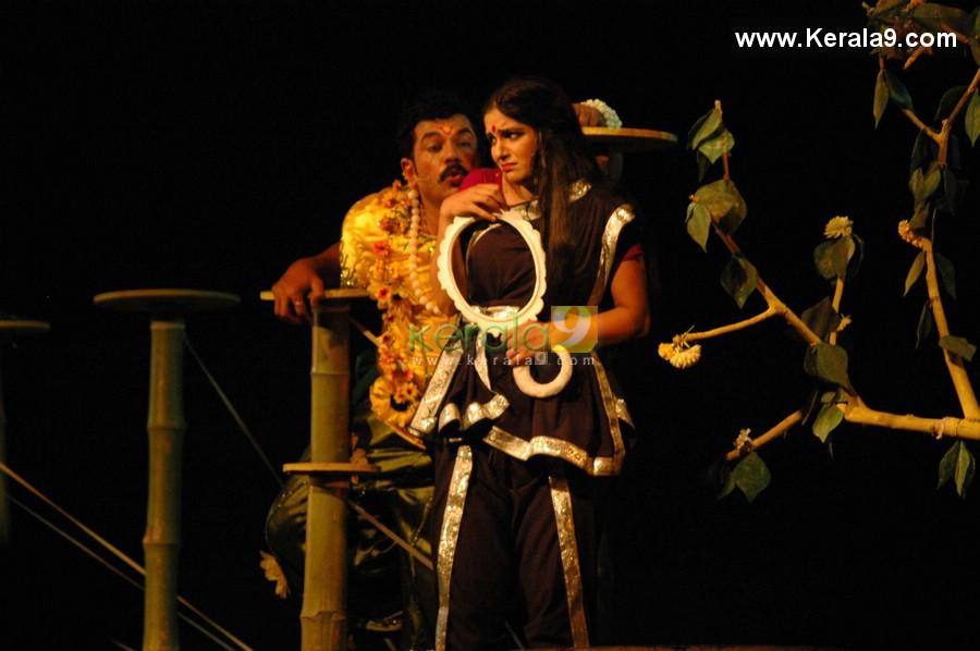 5652chayamukhi drama photos 04 0