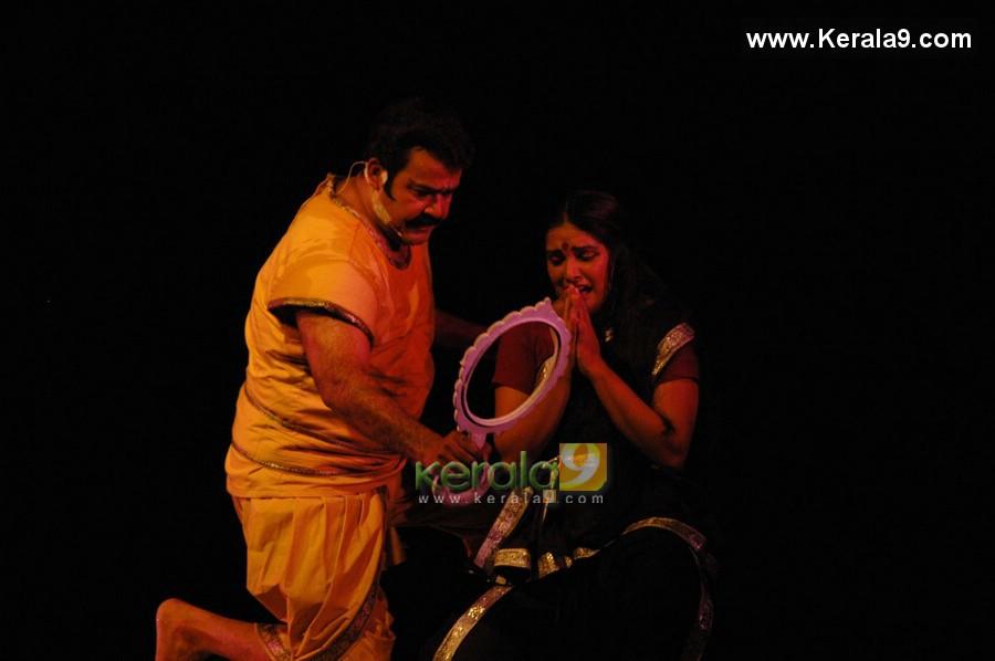 5713chayamukhi drama photos 04 0