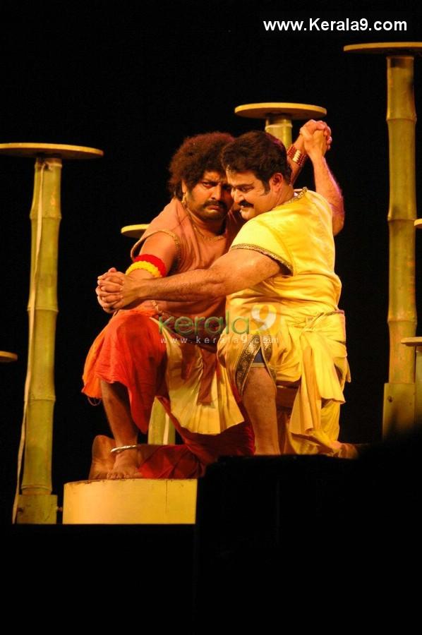 6023chayamukhi drama photos 04 0