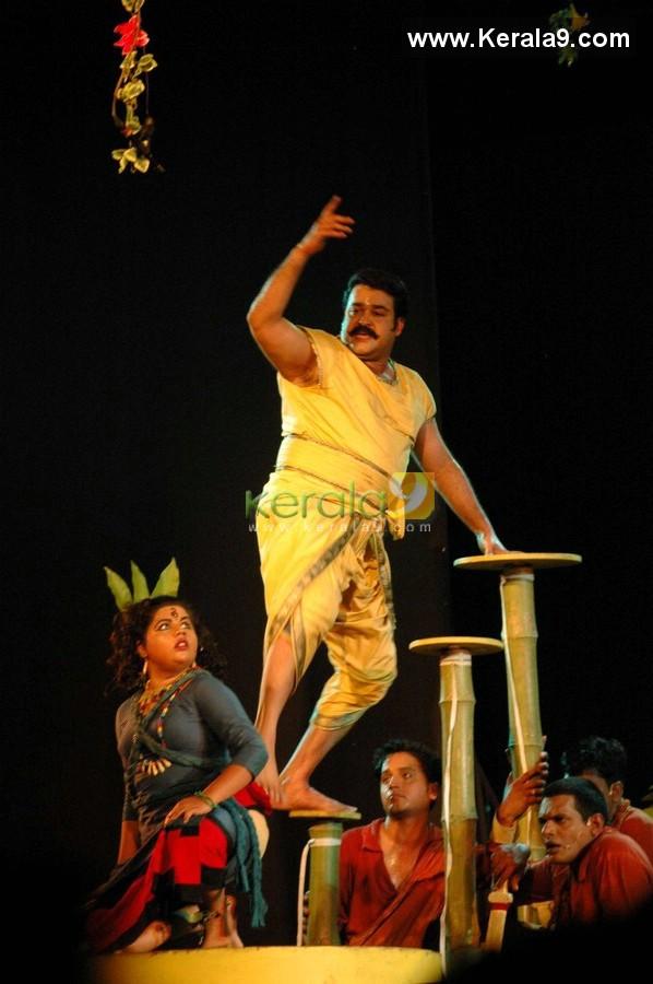 6309mohanlal at chayamukhi drama photos 55 0