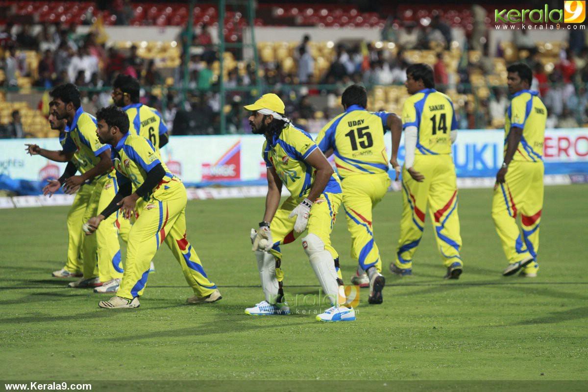 Karnataka matchmaking