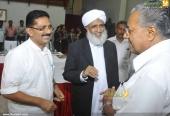 chief minister pinarayi vijayan iftar party photos 100 002