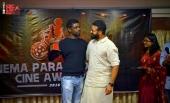 jayasurya at cinema paradiso club cine awards 2017 photos 105 005