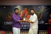 jayasurya at cinema paradiso club cine awards 2017 photos 105 006