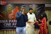 vinayakan at cinema paradiso club cine awards 2017 photos 102 004