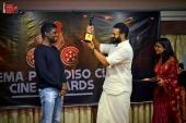 vinayakan at cinema paradiso club cine awards 2017 photos 102 005