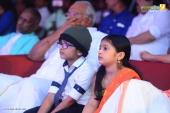 clint malayalam movie audio launch photos 123 021