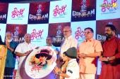 clint malayalam movie audio launch photos 123 05