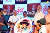 clint malayalam movie audio launch pictures 443 004