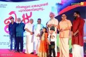 clint malayalam movie audio launch stills 776 002