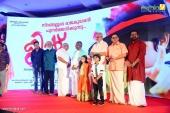 clint malayalam movie audio launch stills 776 003