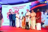 clint malayalam movie audio launch stills 776 00